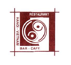 69barrestaurantlogo