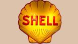 ShellLogoBanner