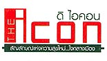 The Iconlogobanner