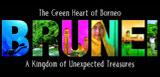Bruneilogo