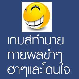 younjai logo