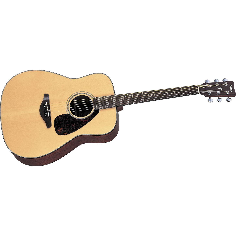 guitarlogo