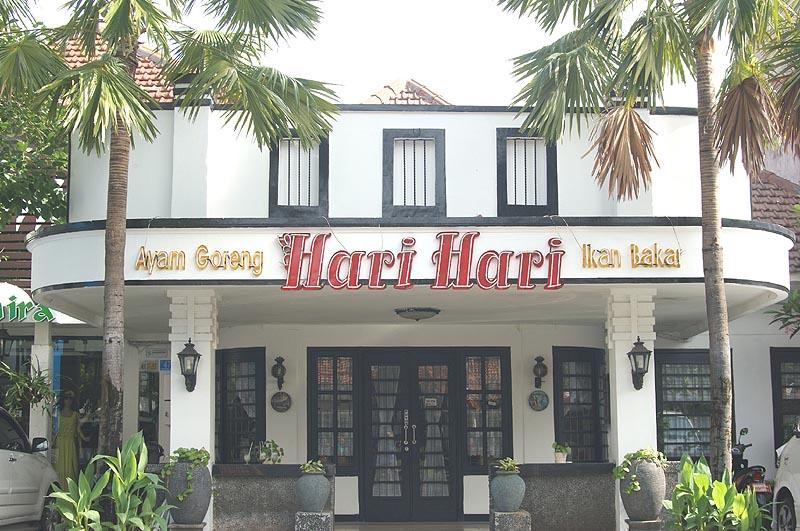 frontpagehariharirestaurant