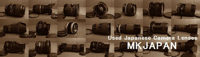 Japanese Camera Lenses Picture