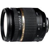JP Camera Lenses picture lens