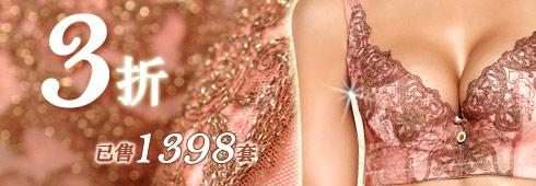 Taoba cloths