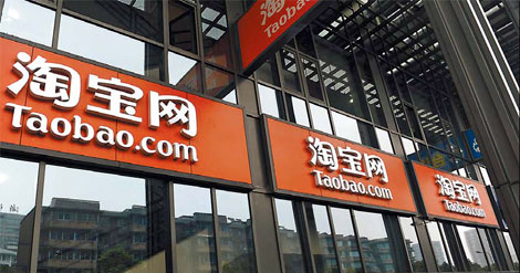 Taobao office