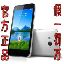 Taobaophone