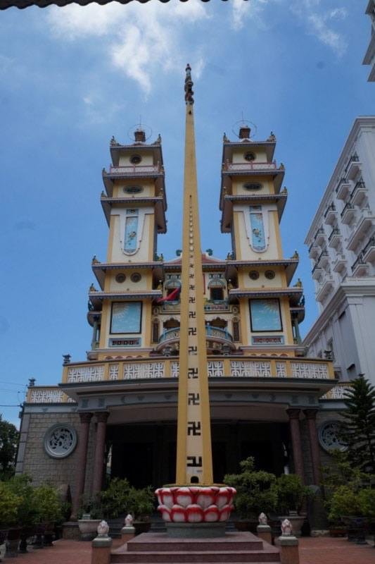Cao Dai temple Hue 1